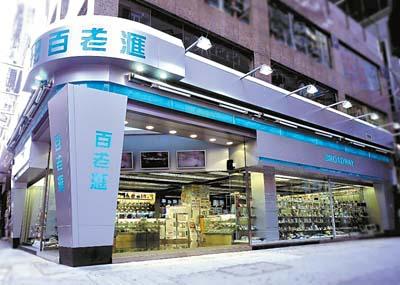 香港旺角手机_香港购买手机哪里可以买到好货 - 香港旅游 - 跨境全日通有限公司